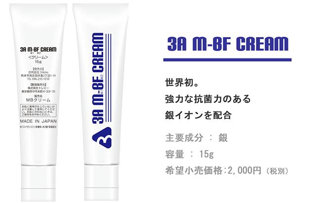 3A M-BF CREAM